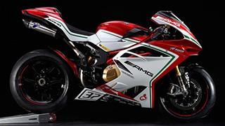 心惹かれるバイク! その3ぐらい:MV Agusta F4 RC