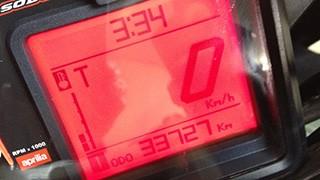 《Dorsoduro750》車検完了のお知らせ